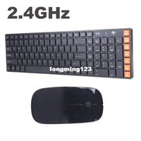Wholesale 2015 Ergonomic multimedia Limited Time limited Ps Stock Fly Mouse g Wireless Multimedia Optical Keyboard Combo Kit for Pc Laptop Black
