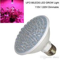 Wholesale 2015 New UFO LED Grow Light E27 W LED LEDS V V Hydroponic Plant Vegetables Grow Growth Lighthouse RB Dual Band