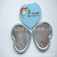 badge samples - Manufacturers specializing in custom high quality variety of safety pins tinplate square heart shaped badge