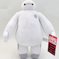 Wholesale 4 Size For White BIG HERO BAYMAX ROBOT Plush Stuffed Toy Dolls Kids Gift