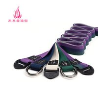 Wholesale Fitness sports yoga supplies stretch belt yoga rope hot selling chromophous