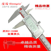 Wholesale Guanglu electronic digital calipers MM wide number of land vernier caliper