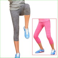 Wholesale RP05 HOT Sports Women Running Tight Colorful Athletic Pants Capris Quick Dry Exercise Fitness Trousers