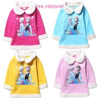 fleece clothing - DHL freeship colors girls frozen thickened hoodies children kids cotton fleece warm winter coat girl princess hoodie clothing J101005