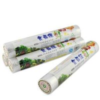 Wholesale U2012 Supply PE cling film Good law vacuum preservation Large kitchen food manufacturers