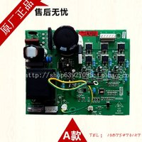 Wholesale Haier refrigerator inverter control board driver board BCD WSCV BCD WSL BCD WSUM