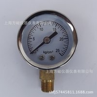 Wholesale Authentic Shanghai Fang Jun Y kg table small table barometer gauge pressure gauge thread