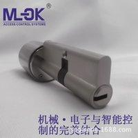 lock cylinder - MLOCK electronic door locks electronic lock cylinder interior