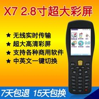 Wholesale X7