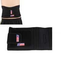 Wholesale SX632 Springs Breathable Gym Waist Brace Support Lumbar Back Protection Magnetic Therapy Bodybuilding Belt Double Banded