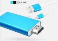 av dock - Hot Sale feet Dock to Lightning Digital AV HDMI HDTV TV Cable Adapter P for Iphone C S S plus Ipad