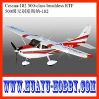 airplanes class cessna - Cessna class EPO mm brushless RTF rc airplane