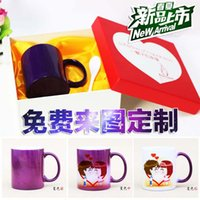 Wholesale Let middot Epstein creative gift to send his girlfriend girlfriends boyfriend wife husband grow old color cup