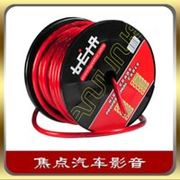 Cheap Free shipping, Better 4 pure copper power cable audio modified battery cable car audio amplifier wire