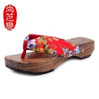 animal print clogs for women - The New Slope With Large Flowers Summer Clogs For Men And Women Couple Soled Flip Flops Sandals And Slippers Q197