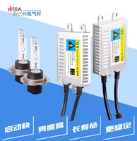 Wholesale HID Xenon Conversion Kit Bulb Car Auto Headlight Slim Ballast W H1 H3 H4 H7 H8 H9 H10 H11 Bi xenon Bulbs SET
