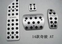 Wholesale Auto gas pedal accelerator pedal car brake pedal pad fit for Nissan X Trail Rogue M5042