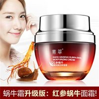 Wholesale Red Ginseng Snail Cream Face Care Skin Treatment Reduce Scars Acne Pimples Moisturizing Whitening Anti Winkles Age control Face Cream g