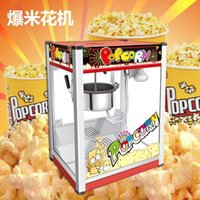 Wholesale Popcorn commercial machine raw material popcorn machine Popcorn Makers Easy Operation Catering popcorn machine