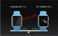 application install - Application of apple watch arc glass film HD riot protection film watch case