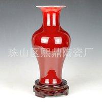 antique pottery vases - Jingdezhen Ceramic Vase Antique crackle glaze large fish Lang pottery vase ornaments ornaments