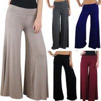 Cheap new fashion Best sexy pants