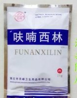 antiseptic powder - experimental activities of furan furacilin powder medical antibacterial agent antiseptic powder furan furan new star