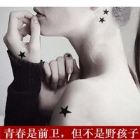 Wholesale Fashion HARAJUKU exo solid sexy five pointed star waterproof tattoo stickers
