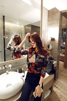 Wholesale Sissy small can Hitz classic personality suction eye beautiful abstract color texture of a street joker shirt