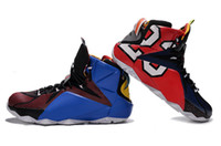 basketball suit - With Box New Hot Sale James XII Sprite Suit Men Basketball Sport Lebron SE What The Sneakers Shoes