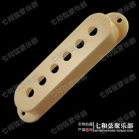 Wholesale Cream yellow plastics MM electric guitar three singles pickup cover uni coil sound pickup lid