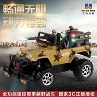 airplane snow - The Department is satisfied that ultra Daquan function remote military off road tank snow leopard assault Pioneer toy car
