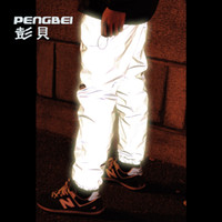 Wholesale M reflective pants to reduce shrinkage foot trousers bboy reflective S XL waist cm