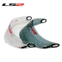 Wholesale Visor Moto Helmet lens Motorcycle helmet ls2 helmet glasses carbon fiber ff396 original white lens brown lenses