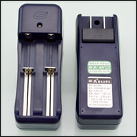 Wholesale nanf dual slot lithium battery charger Li ion Battery Charger with factory price DHL free