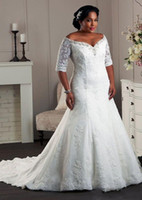 africa covers - 2016 Africa Wedding Dresses Plus Size Mermaid Scoop Neck Lace up Back Chapel Train Half Long Sleeves Tulle Bridal Gowns Custom Made