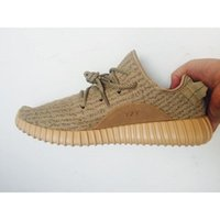Cheap Factory Outlets Turtle Dove Grey Yeezy Boost 350 Oxford Tan Yeezy Boost Boots For Women and Men Cheap Yeezys moonrock Yeezy With Box