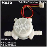 Wholesale MJ HZ41CF Hall flow sensor Flow accuracy Micro meter Intelligent water dispenser school sales force special meter flow sensor