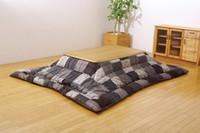 Wholesale FU07 Washable Kotatsu Futon Blanket Square x205cm Patchwork Style Cotton Soft Quilt Japanese Kotatsu Table Cover
