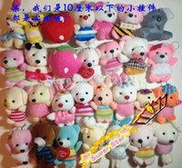 Cheap 6 pieces per lot lovely plush animal toys dolls cute dolls for cell phone straps high quality free shipping order<$18no track