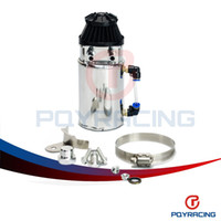 Wholesale PQY STORE ALUMINUM POLISHED OIL RESERVOIR CATCH CAN TANK WITH BREATHER FILTER PQY9481