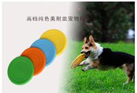 Wholesale Safety pet silicone disc Dog Training Obedience