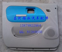 auto front door panel - Yahan Auto Dipper new front fender trim panels necessary to install electric windows door