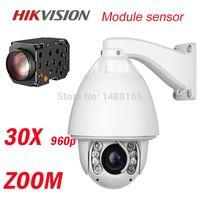 audio compression - Audio Compression Auto tracking P Hikvison ptz IP camera X Optical Zoom PTZ IP Camera outdoor IP PTZ Camera