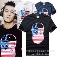 american flag t shirt - Hong Kong Edison Tide brand BAPE ape head football American flag T shirt lovers casual shirt M