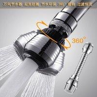 plastic water nozzle - drop shipping per Water Saving Plastic Tap Aerator Diffuser Faucet Nozzle Filter Adapter aerator