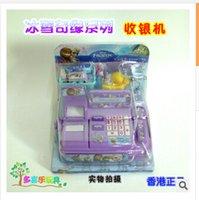 Wholesale Frozen Kid Supermarket Baby Cash Register Scanner Grocery Money Education Toy Role Play super fashionable C1306