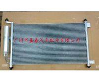 Wholesale Jac refine condenser heat dispersing net bell binyue bell condenser heat dispersing net