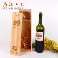 Wholesale Custom wood wine box Single wooden box wooden wine gift box wine packaging boxes made to order