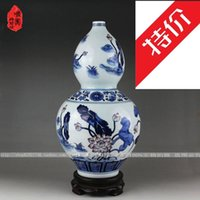 antique hand painted vases - The real thing Jingdezhen blue and white vase hand painted ceramic antique blue and white lotus gourd bottle